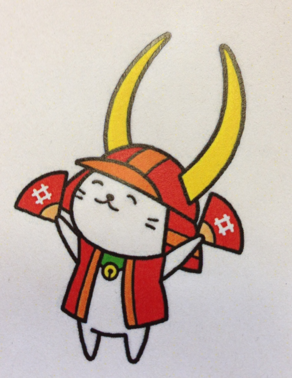 Hikonyan4